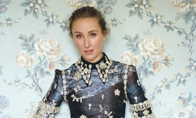 Erin Doherty Facts; The Crown, Wiki, Relationship, Height, Net Worth, Instagram